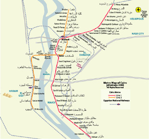 Metro Map of Cairo