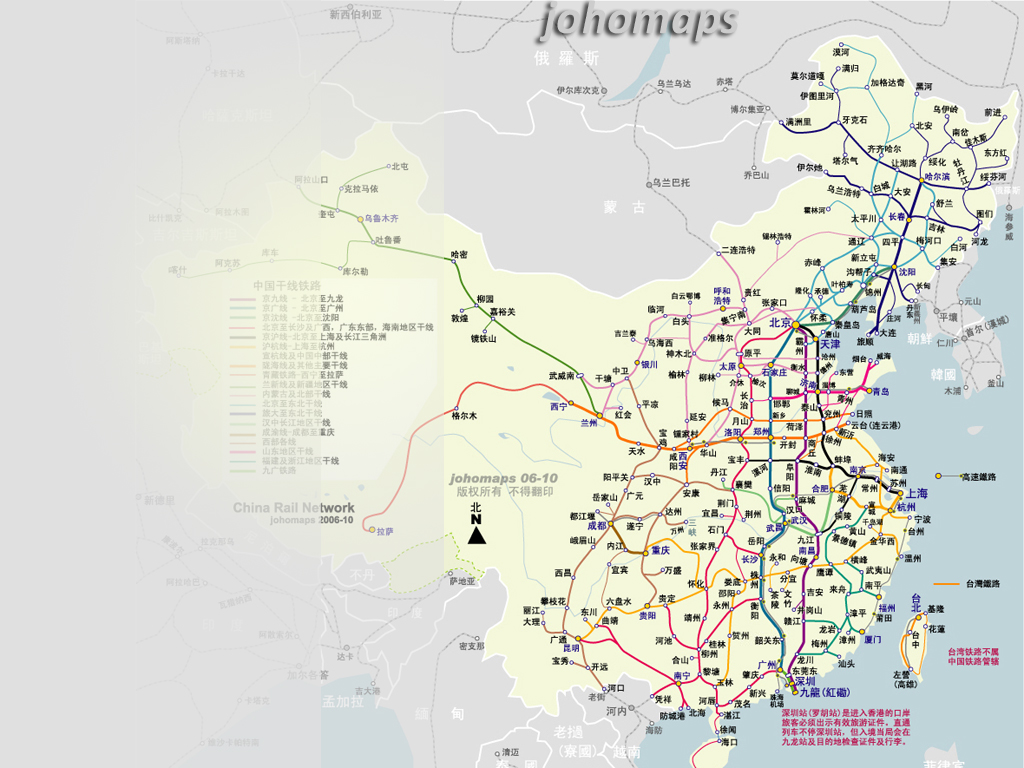 Wallpaper download cell phone - China Rail Map Mobile Wallpapers Johomaps